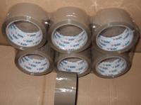 Lepící páska ULITH hnědá 48mm/66m, (36 ks)